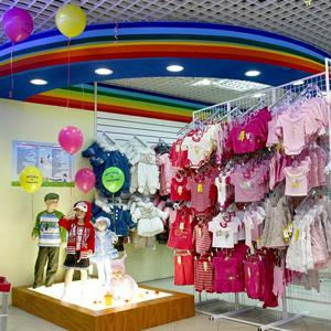 Детские магазины Агана