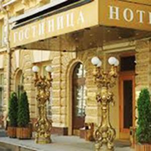 Гостиницы Агана