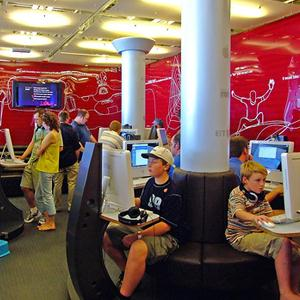 Интернет-кафе Агана