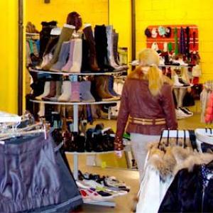 Магазины одежды и обуви Агана