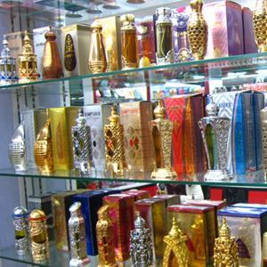 Парфюмерные магазины Агана