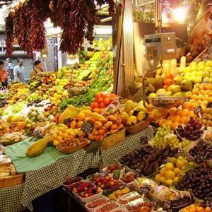 Рынки Агана