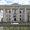 Дворцы и дома культуры в Агане