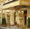 Гостиницы в Агане