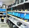 Компьютерные магазины в Агане