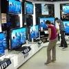 Магазины электроники в Агане