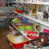 Магазины хозтоваров в Агане