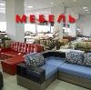 Магазины мебели в Агане