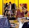 Магазины одежды и обуви в Агане