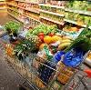 Магазины продуктов в Агане
