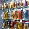 Парфюмерные магазины в Агане