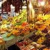 Рынки в Агане