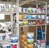 Строительные магазины в Агане