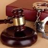 Суды в Агане