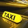 Такси в Агане