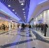 Торговые центры в Агане