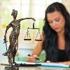 Юристы в Агане